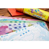 中国地图世界地图水晶版套装(地理学习图典:速记+填图)(套装共6张)