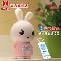 火火兔F6雨伞儿童蓝牙故事机婴儿早教机可充电下载音乐玩具