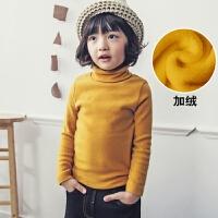加绒加厚儿童高领打底衫 男童女童T恤 棉童装 修身纯色秋冬装