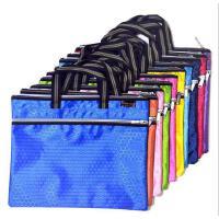 韩版球型学生包 时尚彩色手提文件袋 学生培训资料包 会议袋 可定制