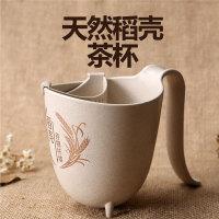 依蔓特 新款创意麦子纤维带过滤茶杯 韩式带把水杯
