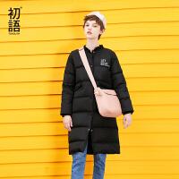 初语2017冬季新款中长款无帽羽绒服女轻薄 直筒立领休闲保暖外套