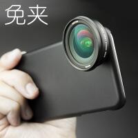 JUNDNE 高清广角手机镜头带手机壳一体直播美颜拍照摄像头4K外置摄像头