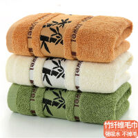 竹纤维3条装毛巾加厚柔软强吸水家用竹炭美容洗脸巾比纯棉好用