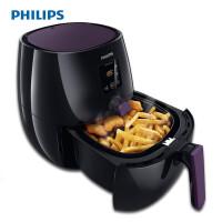飞利浦 Philips 空气炸锅 HD9232/30