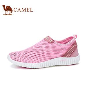 骆驼女鞋 2017春季新品透气时尚网面鞋轻盈套件休闲鞋单鞋女