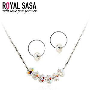 皇家莎莎项链耳饰套装 仿水晶纯色圆圈耳钉颈链锁骨链简约闪耀款