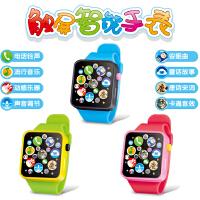儿童玩具触屏手机苹果手表益智早教幼儿男童6-12个月女童音乐电话