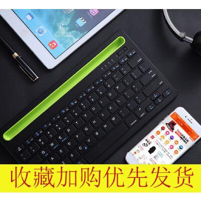 超薄无线手机蓝牙键盘通用迷你兼容安卓小米4plus华为荣耀M5苹果新ipad平板电脑便携式可充电小键