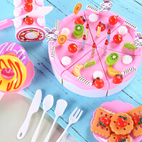 可切生日蛋糕水果蔬菜玩具儿童套装组合切切乐过家家厨房