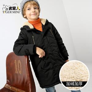 小虎宝儿童装男童冬款棉衣加绒加厚儿童中长款棉袄中大童2017新款