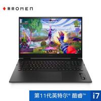 【新品】惠普(HP)暗影精灵5 plus 17.3英寸游戏笔记本电脑(i7-9750H 16G 1TBSSD RTX2