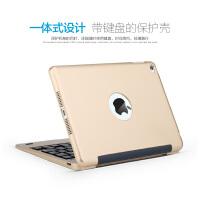 苹果ipadMini1/2/3/Mini4平板电脑保护套/壳AIR2带蓝牙键盘Pro9.7