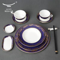 国瓷永丰源 邂逅皇家蓝西餐餐具套装高档碗碟家用 情侣 西餐厅