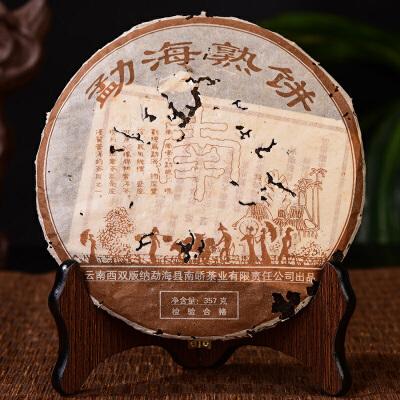 【两片;12年陈期老熟茶】2005年 501批次南桥茶厂车里号 南 熟茶 357克/片