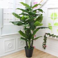 塑料树盆景仿真植物盆栽树盆景大型塑料假绿植客厅摆件落地假花室内装饰