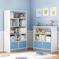 【一件3折】儿童书架家用落地图书置物架经济型现代简约书柜幼儿园宝宝绘本架