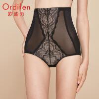 欧迪芬塑裤女超高腰收腹束腰调整型女士三角塑裤内裤XT0106