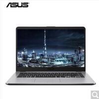 华硕(ASUS) K505BP9000 15.6英寸超窄边框商务办公学轻薄笔记本电脑 2G独显显卡 标配4G内存 12