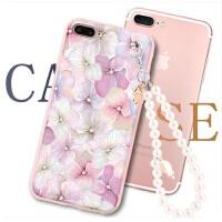 【包邮】苹果 iPhone7Plus手机壳 苹果iphone7plus保护套 苹果7plus 5.5英寸 手机壳套 保