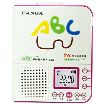 熊猫(PANDA) F-365 800秒高保真复读机 磁带USB播放机 红色锂电池供电 800秒复读 插卡U盘