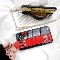 网红iphone xs max手机壳新款腕带支架xs玻璃苹果xr保护套 苹果xsmax 6.5-好看的皮囊腕带