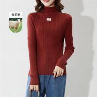 羊毛高领毛衣女式针织衫堆堆领羊绒打底衫修身百搭纯色上衣