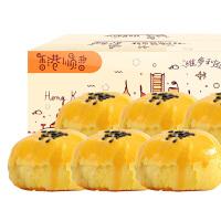 香港顺香 蛋黄酥零食糕点红豆味 蛋黄酥6枚x55g 彩盒装