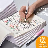 玛丽400张演草纸演算本学生用护眼空白纸本18k草稿纸草稿本书写厚大学生考试考研打草纸10本数学验算低价批发