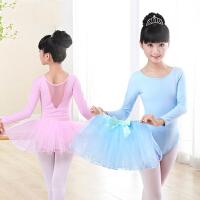 儿童舞蹈服女童练功服套装秋季长袖芭蕾舞服装考级服演出服