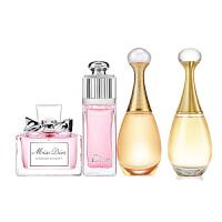 【学霸秒变女神】【爆品热卖】【香港直邮】法国迪奥Dior女士香水四件套 5ml*4