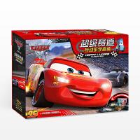 赛车总动员3·极速挑战·chaoji级赛道互动乐学套装