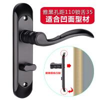 钛合金卫生间门锁雅黑弧形单舌厕所钛镁铝合金把手无钥匙110凹面 35-50mm 通用型 不带钥匙