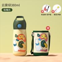 户外保温杯儿童带吸管水杯女宝宝便携小学生直饮幼儿园小孩水壶