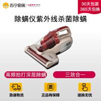 【苏宁易购】莱克除螨仪 VC-B501紫外线杀菌除螨飓风除尘家用手持式吸尘器