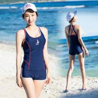 泳衣女分体平角裤遮肚保守 大码学生显瘦运动温泉泳装 支持礼品卡支付