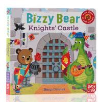 小熊很忙系列英文原版绘本 Bizzy Bear knights castle 城堡小骑士 纸板活动书 儿童启蒙绘本 边