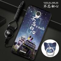 中国移动A3手机壳m651cy软胶a3m651cy保护套cmcc防摔and挂绳男女