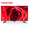 康佳(KONKA)LED39E330C 39英寸 高清窄边液晶平板电视(黑+银)