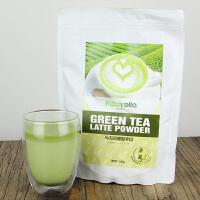 比亚乐 福的莱抹茶拿铁粉500g速溶绿茶粉冲调饮品固体饮料韩国