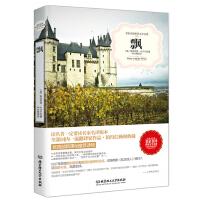 【正版二手书9成新左右】飘 玛格丽特・米切尔 北京理工大学出版社
