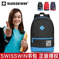 【SUISSEWIN旗舰店 瑞士军刀品牌书包】书包中学生女韩版小学生背包双肩包电脑包大容量休闲旅行包男女包包
