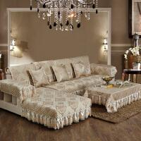 欧式沙发垫奢华四季皮布艺沙发防滑坐垫123组合沙发坐垫