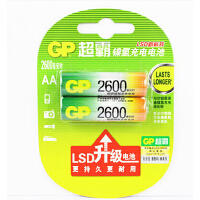 GP超霸充电电五号5号充电电池1LSD升级版AA 2节价