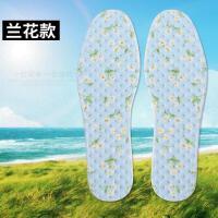 鞋垫男吸汗女透气夏季凉爽软底千层底棉帆布垫底舒适行走男士。