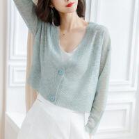 2019夏季冰丝针织衫小开衫短外套糖果色宽松薄款披肩防晒衣女 M 80-100斤
