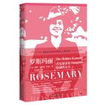 罗斯玛丽:肯尼迪家族隐藏的女儿