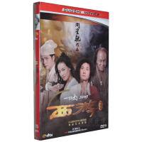 电影DVD光盘 西游降魔篇 盒装DVD D9 文章 舒淇 含花絮 DTS