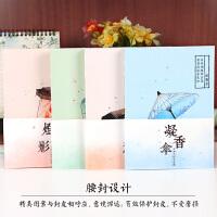 古风本子B6裸装本日记事本文具 中国风创意手帐本 复古笔记本学生