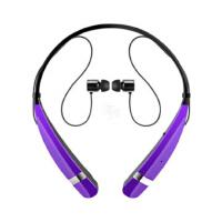 LG HBS-760 无线立体声音乐蓝牙耳机 挂耳式运动健身 正品通用型 紫色